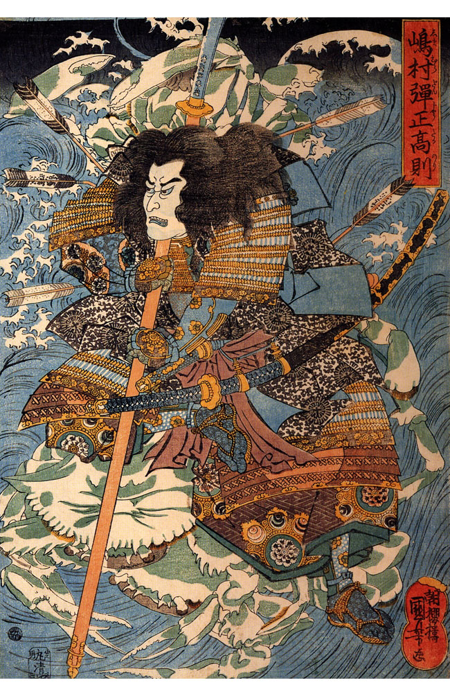 Utagawa Kuniyoshi: Shimamura Danjo Takanori Riding the Waves