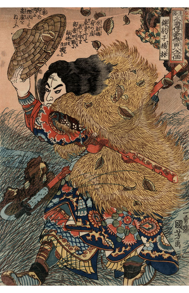 Utagawa Kuniyoshi: Kinhyôshi Yôrin