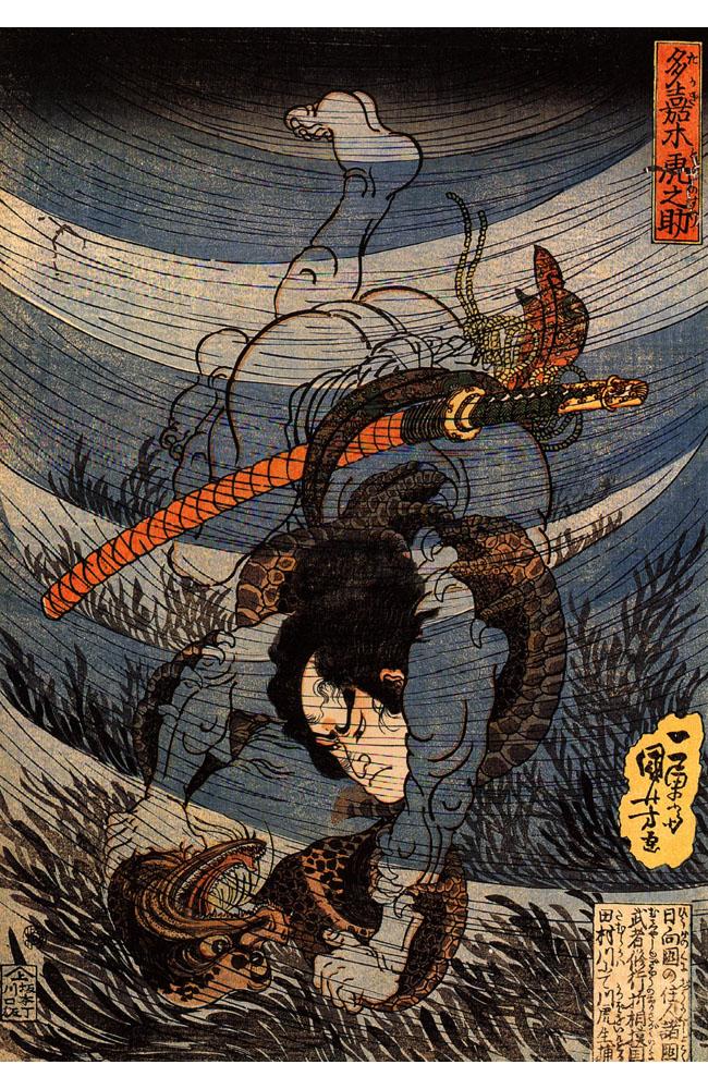 Utagawa Kuniyoshi: Takagi Toranosuke Capturing a Kappa Underwater
