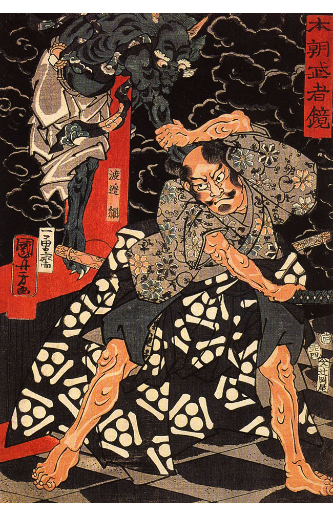 Utagawa Kuniyoshi: Watanabe Tsuna Fighting the Demon