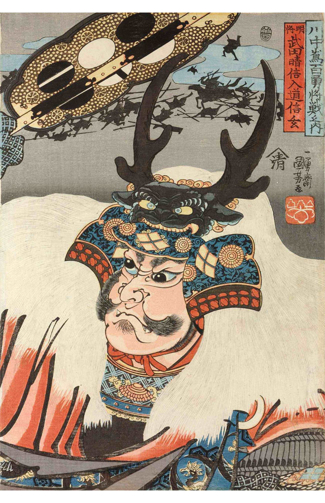 Utagawa Kuniyoshi: General Takeda Shingen